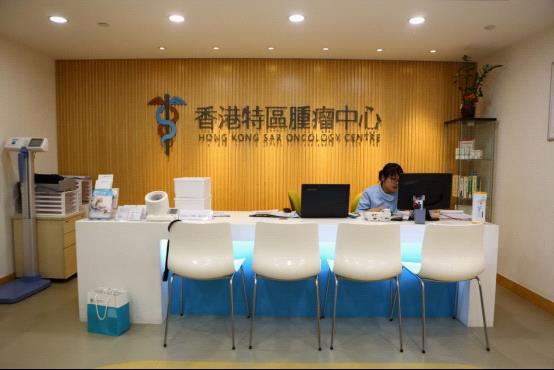香港特區腫瘤